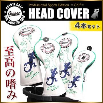 ★ゴルフ ヘッドカバー 4本セット 【HC20】