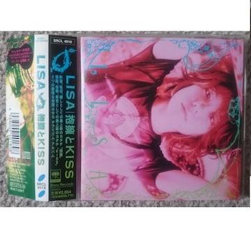 KF  LISA (呉梨沙)  抱擁とKISS   廃盤