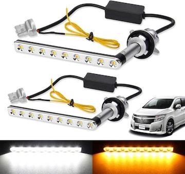 エルグランド E52 LEDウィンカー ポジションキット