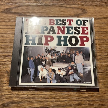 【THE BEST OF JAPANESE HIP HOP】CRCP-20094