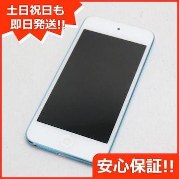 ●安心保証●美品●iPod touch 第5世代 64GB ブルー●