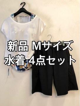 新品☆Mサイズ水着4点セット・Tシャツ・短パン☆d502