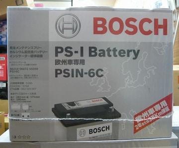 新品!BOSCHボッシュバッテリー☆PSIN-6C☆欧州車専用