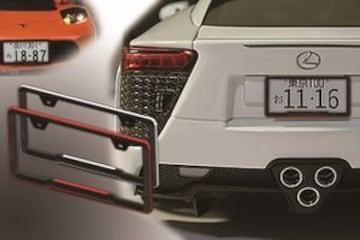 汎用ブラックリアルカーボン調ナンバープレートフレーム