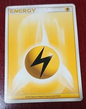 基本かみなりエネルギー  二枚セット ポケモンカード エネルギー