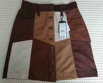 ★新品 INGNI ブラウン系パッチワーク台形スカート★M