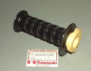 KM90 G4TR KV75 KS125 F6〜F11 スロットル・グリップ 絶版