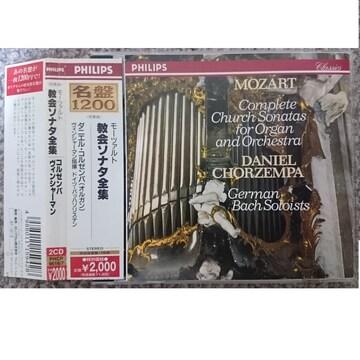 KF  モーツァルト  教会ソナタ全集 2CD コルゼンパ