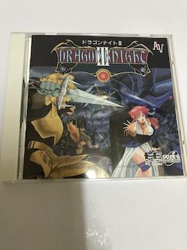 【PCエンジン スーパーCD-ROM】ドラゴンナイト 3 NECアベニュー