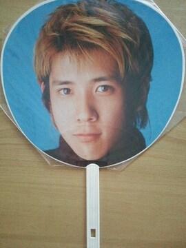 レア★二宮和也 うちわ*2001-2002年*冬コン