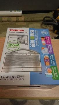 TOSHIBA製  耳元スピーカー  中古  送料込み