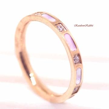 指輪 18K RGP ゴールド ダイヤ CZ 貝殻石 リング gu1385e