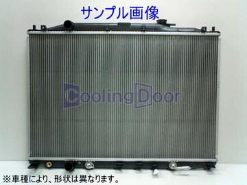 【新品】カリーナ ラジエター ST215 A/T センサー穴なし