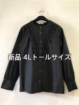 新品☆4Lトールサイズ黒フリルブラウス☆j608