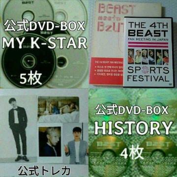 DVD BEAST / THE 4TH BEAST FAN MEETING IN JAPAN SP RTS FESTIV