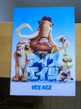 映画「アイス・エイジ」パンフレット〓〓〓