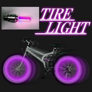 LEDホイールフラッシュ☆パープル☆2個1セット