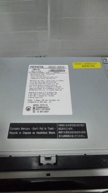 トヨタ純正用品HDDナビゲーションシステム  NHZT-W58G < 自動車/バイク