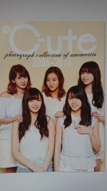 ℃-ute 写真集 2006-2016  < タレントグッズの