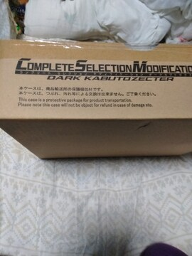 COMPLETE SELECTION MODIFICATION CSM ダークカブトゼクター