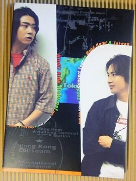 [写真集] Kinki KIds Returns! 2001 Concert Tour