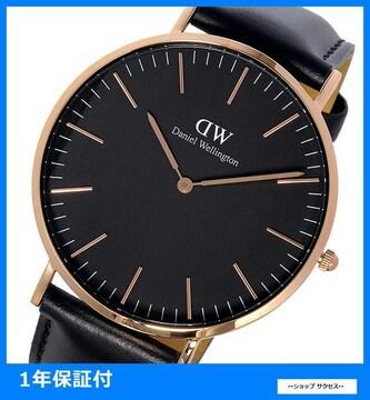 新品 即買■ダニエル ウェリントン 40mmメンズ腕時計 DW00100127