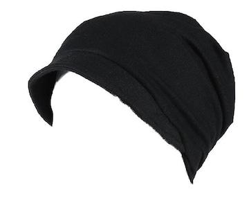 送料無料 N785 OUTLET つば ニット キャスケット 帽子 黒