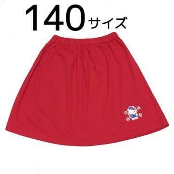 新品 90年代 サンリオ ハローキティ ミニスカート 140サイズ 赤 日本製