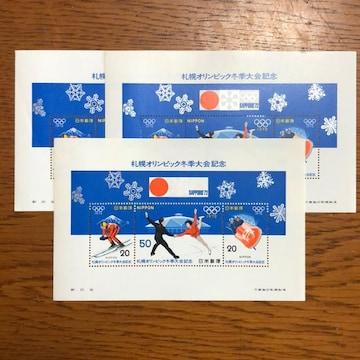 123送料無料記念切手270円分(50円.20円切手)
