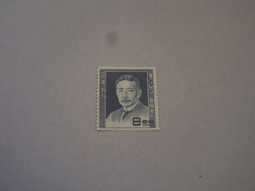 【未使用】文化人切手 夏目漱石 1枚