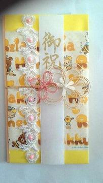 Bb.送込(^O^)新品☆ハンドメイド♪「御祝」のし袋