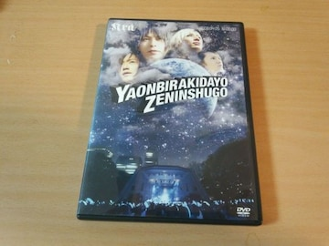 Kra DVD「Kra 2008 ONEMAN LIVE「野音開きだよ 全員集合!!」」●