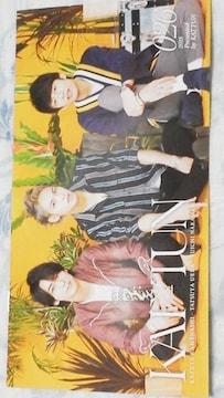 貴重KAT-TUN《26》会報アルバム&ツアー「CAST」等未使用美品