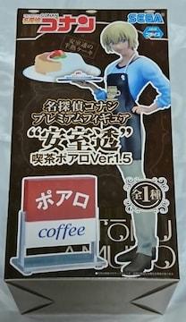 名探偵コナン プレミアム フィギュア 安室 透 喫茶ポアロ Ver. 1.5