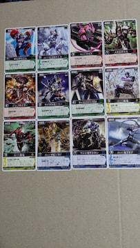 仮面ライダーカード レンジャーズストライク12種�M