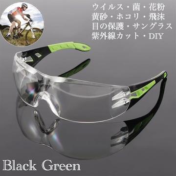スポーツサングラス メガネ 医療用メガネ DIY セーフ