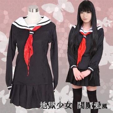 コスプレ服 閻魔〇風セーラー服 衣装 3013-3016