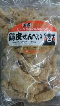 ☆大人気** 国産 鶏皮せんべい 180g  冷凍