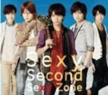 即決 Sexy Zone Sexy Second 初回限定盤A 新品未開封