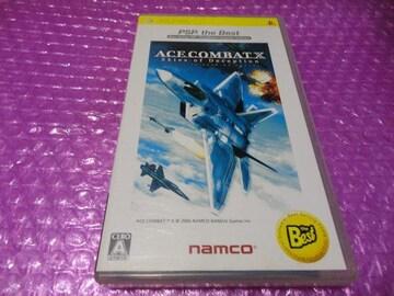 堀PSP エースコンバットX BEST
