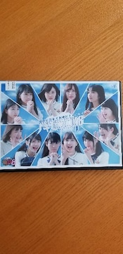 乃木坂46 NOGIBINGO!8 �@ DVD