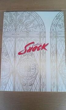 堂本光一'06「Endless SHOCK」パンフレット