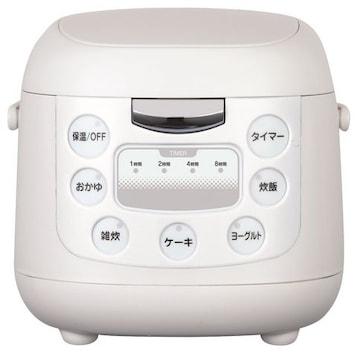 多機能 炊飯器 5機能搭載
