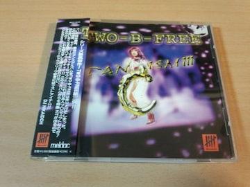 TWO-B-FREE CD「DANCISM3」KO KIMURA 横田商会他 廃盤●