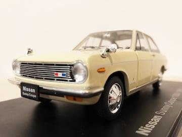 国産名車/'68 Nissan日産 Sunnyサニー Coupeクーペ 1/24