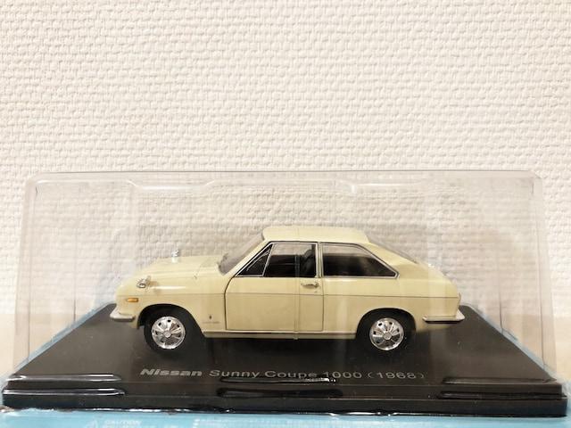 国産名車/'68 Nissan日産 Sunnyサニー Coupeクーペ 1/24 < 自動車/バイク