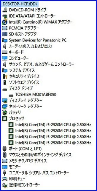 Let's note CF-S10 i5/4G/500G/WiFi/オフイス/Win10 < PC本体/周辺機器の