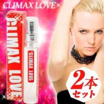 2売り フェロモンフレグランス香水 クライマックスラブ