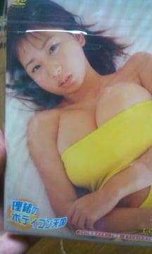 夏目理緒・未開封DVD・送料込み