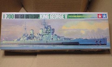 1/700 タミヤ イギリス海軍 戦艦 キングジョージ五世